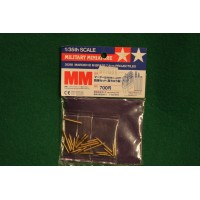Tamiya 1/35 Marder III brass 7.5cm projectiles
