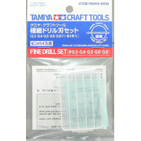 Tamiya Fine Drill Set - 0.3, 0.4, 0.5, 0.6, 0.8mm