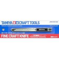 Tamiya Fine craft knife