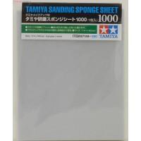 Tamiya Sanding Sponge Sheet 1000